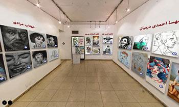 سالن نمایشگاه مجازی